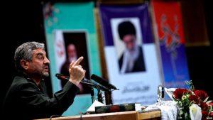 IRGC Threatens U.S. Forces If Trump Puts It On Terrorist List
