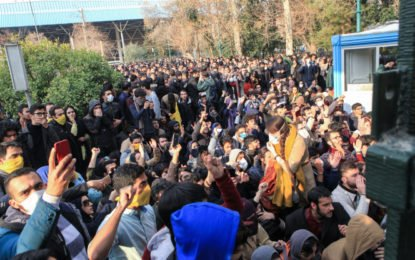 Why the young people of Iran are rising up in protest