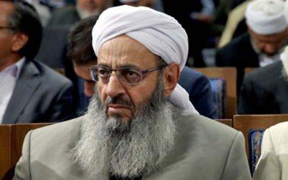 Iran Continues to Harass Religious Minorities