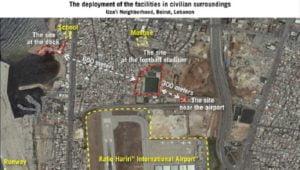 ANALYSIS: IDF's new gamechanger doctrine in the war against Iran