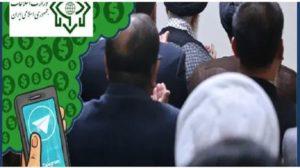 Iranian Regime Increases Propaganda Campaign Against Resistance (MEK/PMOI)