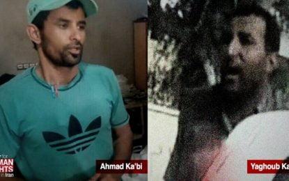 Revolutionary Guards Arrest 11 Arab-Iranian Flood Volunteers in Khuzestan Province