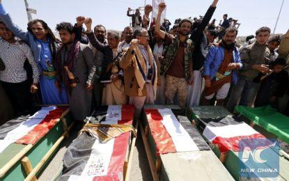 U.S. blacklisting Iran's IRGC has limited impact on Yemen's conflict