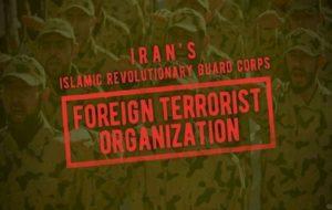Iran rebukes US over rumoured IRGC 'terrorist' designation