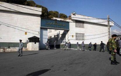 Iran's 'Terror Factory' Targeting Christians