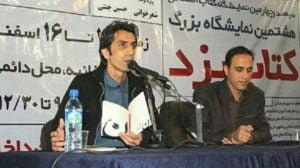 Iranian Poet Once Praised By Supreme Leader Lands In IRGC Custody