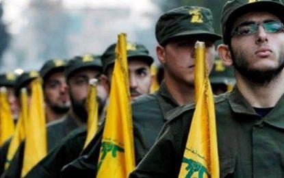 U.S., Gulf Allies Sanction 'Hizbullah-Iran Network'