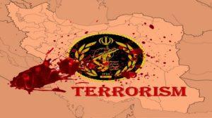 Terrorism and Suppression, the Core of Iran's IRGC