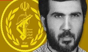 Meet the General Who Ran Soleimani's Spies, Guns and Assassins