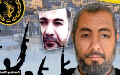 The IRGC's Mysterious $15 Million Man