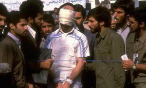 How Does the Iranian Revolutionary Guards (IRGC) Make Money?