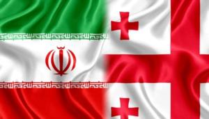 Iran Urges Lifting Tariffs for Exports to Georgia