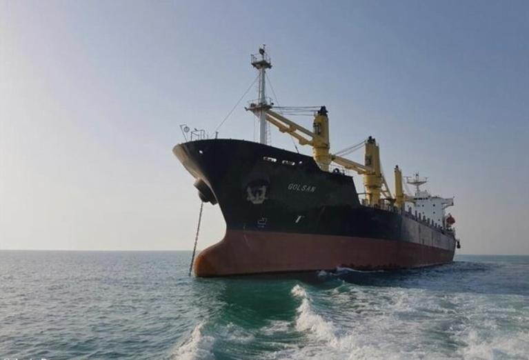 Another Iranian ship en route to Venezuela