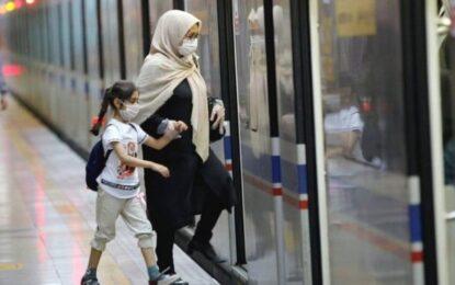 Coronavirus: How Iran is battling a new wave of coronavirus