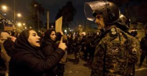 Cracks in the Iranian Regime's Armor