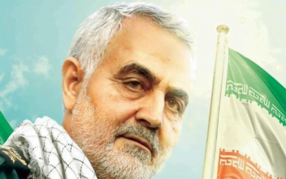 Iraqi telecommunication firm accused of collaboration in assassination of General Soleimani