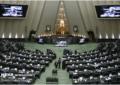 Iran Parl. condemns EU's human right allegations