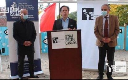 Jewish, Iranian communities urge stronger Canadian action against Iranian regime