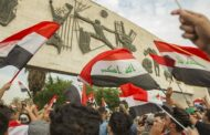Protests in Iraq Continue Against Iran Regime's Proxy Terrorists and Corruption
