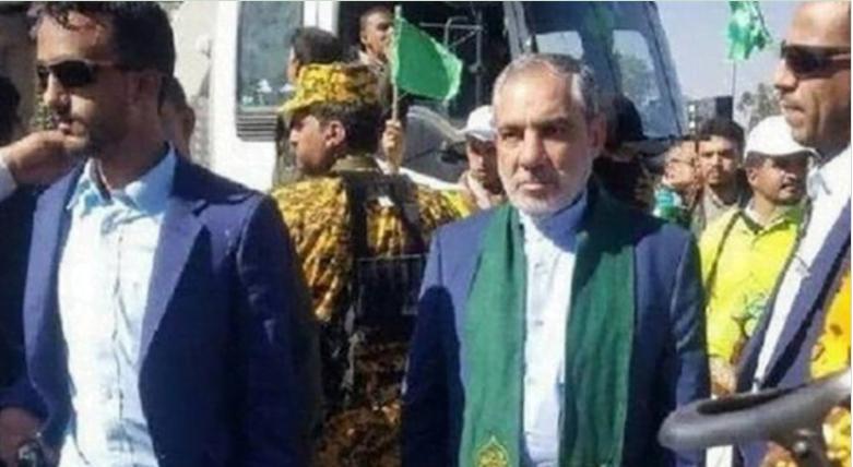 Iran's New Ambassador to Yemen is a High-Ranking Quds Force Commander