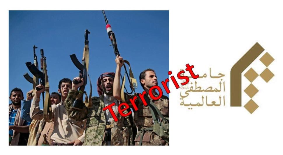 Iran: U.S. Designates an IRGC Official and Iran's Al-Mustafa International University for Spread of Terrorism