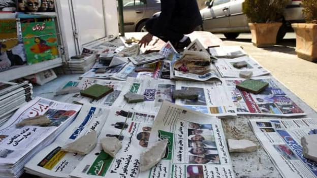 State-Run Media Reflect Iran Regime's Fear of Opposition MEK