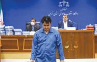 Who betrayed Iranian journalist Ruhollah Zam?