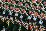 Iran: IRGC vehicle attacked by Baluchi militants - state media
