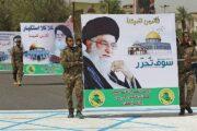 Pro-Iran militias in Iraq threaten Israeli interests